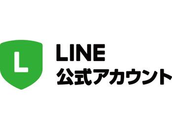 ルレーヴ船越店 LINE公式アカウント