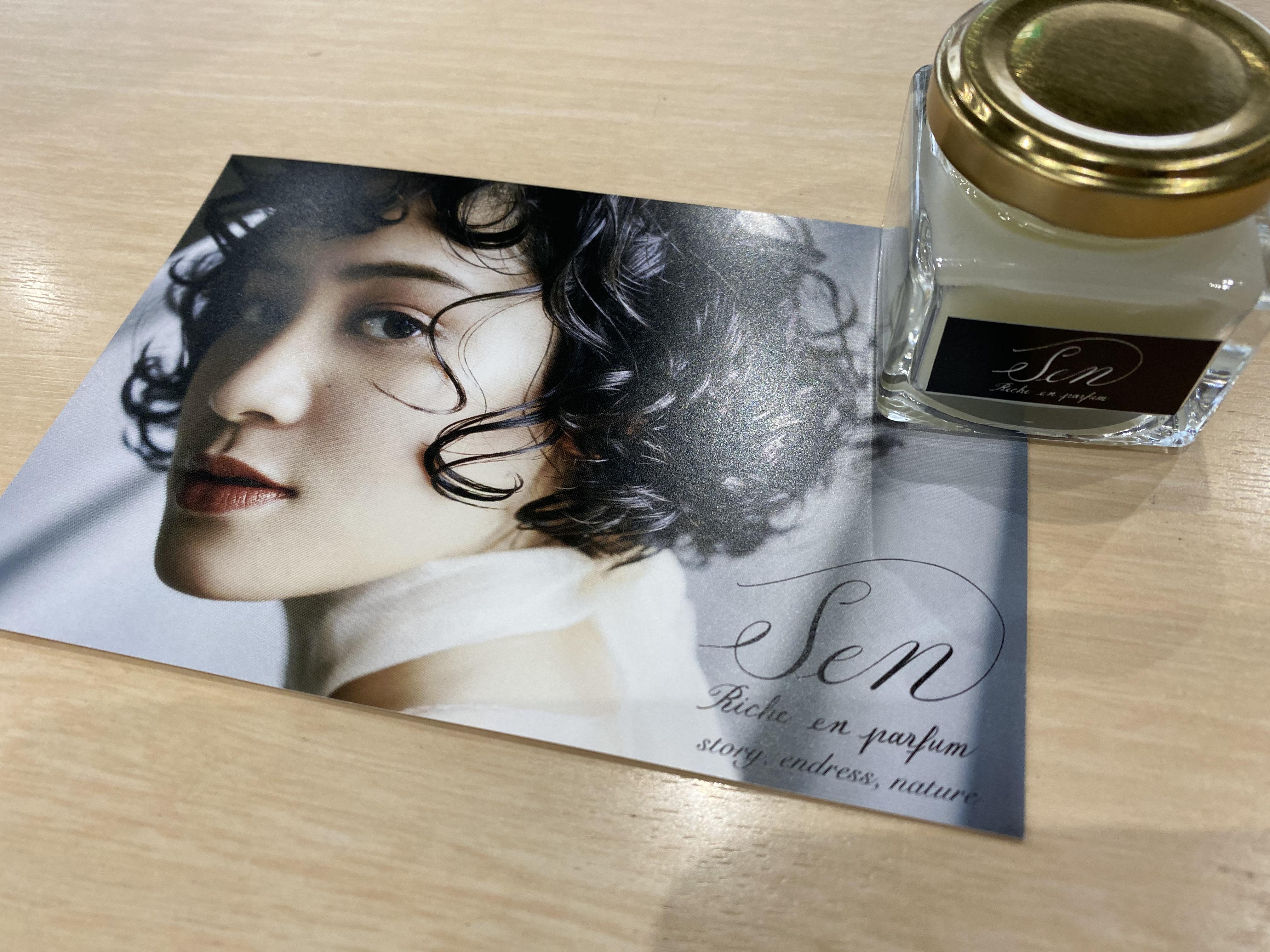 Riche en parfum – sen: story, endress, nature.
