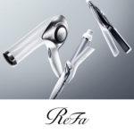 レア髪で人気のReFaシリーズ新製品「ReFa BEAUTECH CURL IRON(リファ ビューテック カールアイロン)」「リファロックオイル」公開