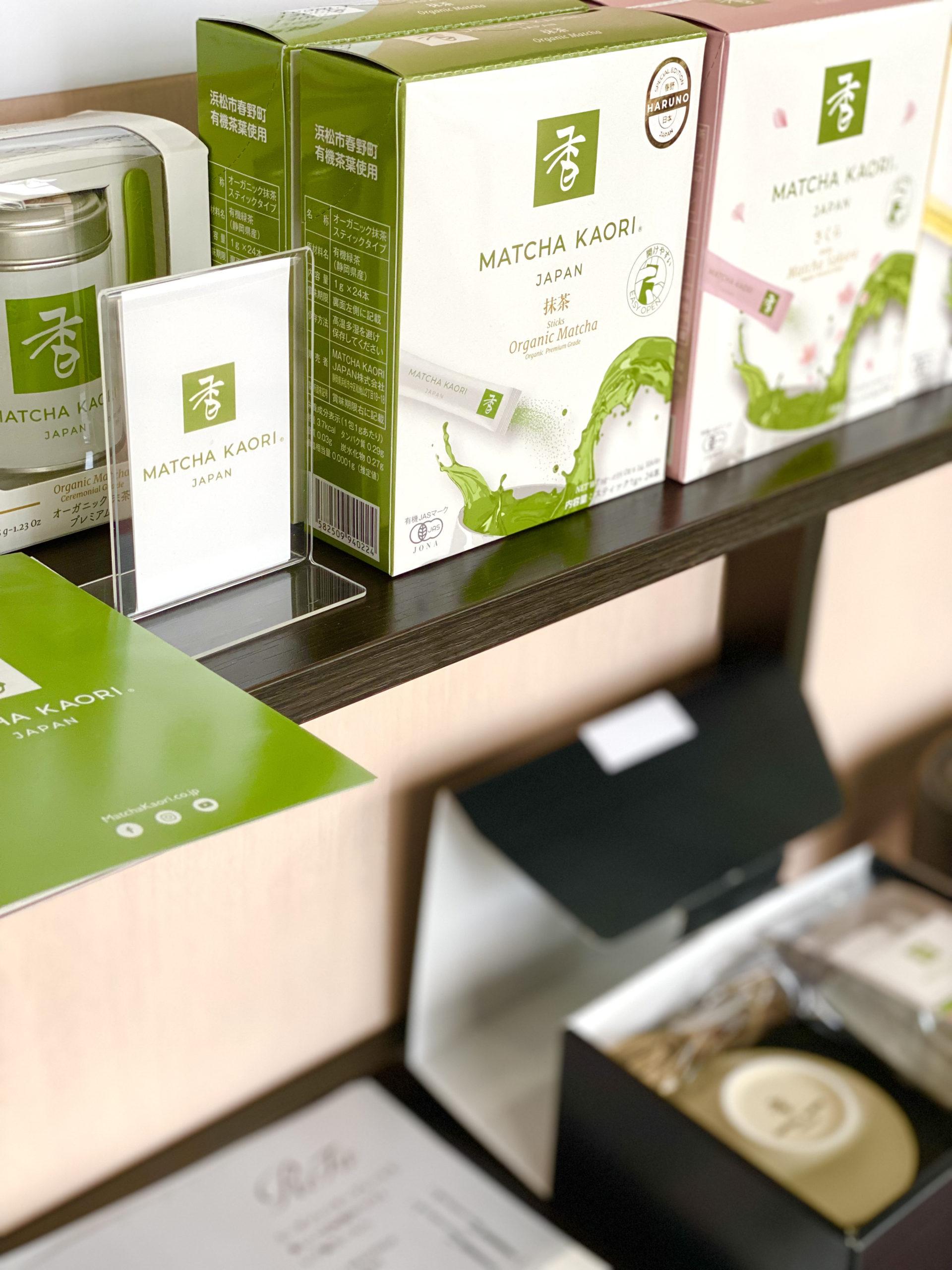 マッチャカオリジャパン様の抹茶製品のお取り扱いが始まりました